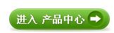 �a品中心-青�u普�A重工